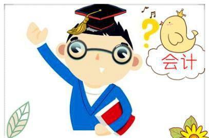 初级会计职称考试答疑:会计信息采集在天津,继续教育也必须在天津吗