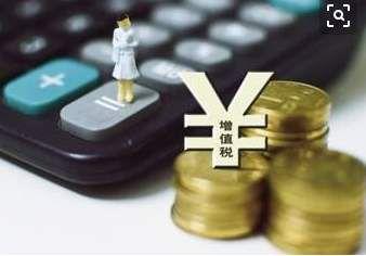 初级会计职称考试答疑:应交消费税的账务如何处理