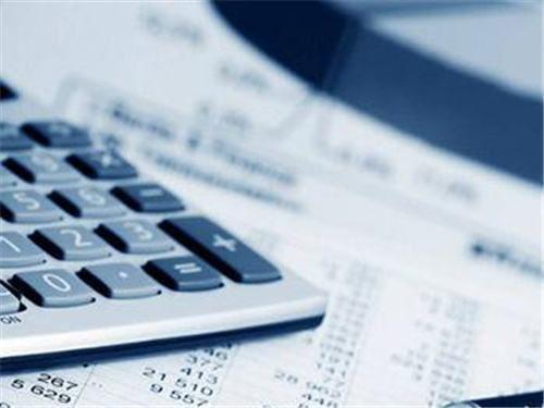 2014年初级会计职称报名相关问题
