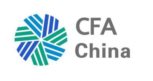 好消息  内地CFA考点新增一个