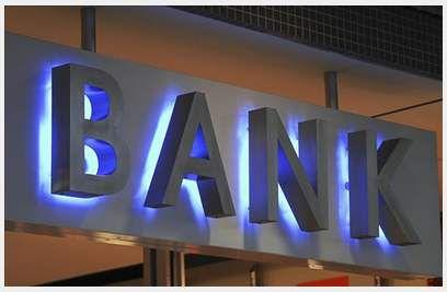 2019年下半年银行专业资格考试如何提高记忆力?