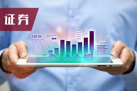 2019年证券从业资格考试法律法规提升考题(七)