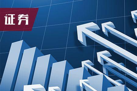 2019年证券从业资格考试法律法规提升考题(十)