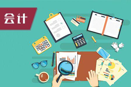 中级会计师考试主观题到底怎么评分?