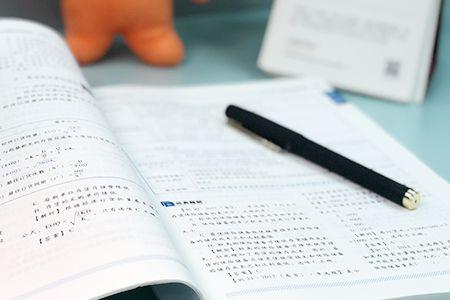 2019中级会计职称《财务管理》备考精选习题(3)