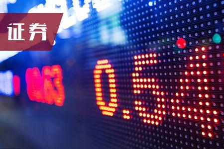 2019年证券从业《法律法规》考前练习(5)