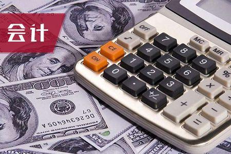 2019年初级会计职称《经济法基础》增值税总结
