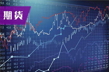 2019年期货投资分析精选试题及答案(八)