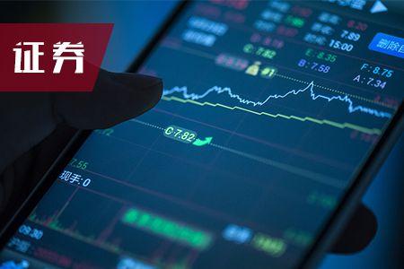 2018年证券金融市场基础知识模拟试题(1)