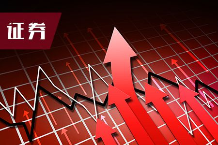 2018年证券金融市场基础知识模拟试题(2)