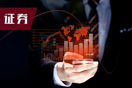 2018年证券金融市场基础知识模拟试题(4)
