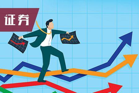 2018年证券金融市场基础知识模拟试题(5)