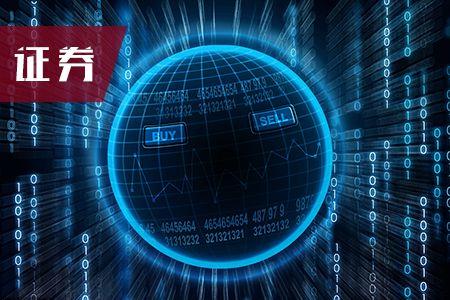 2018年证券金融市场基础知识模拟试题(9)