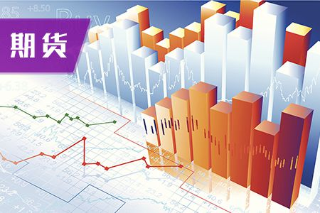 期货从业资格考试投资分析专练试题9