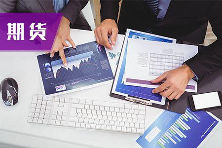 期货投资分析综合提升试题及答案6