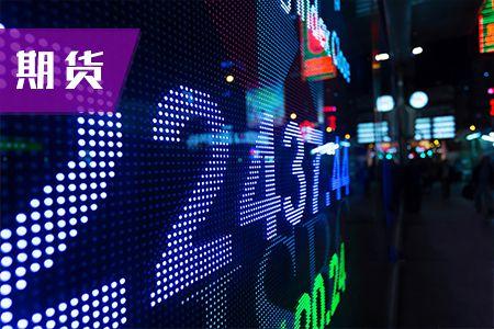 期货投资分析综合提升试题及答案7