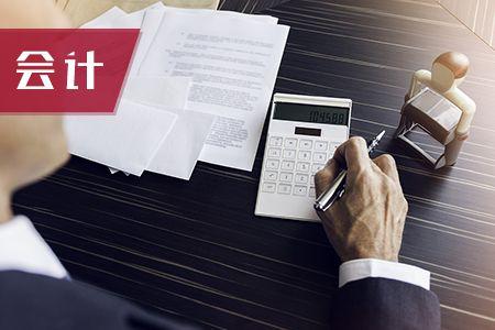 2020年初级会计职称会计实务备考习题及答案三