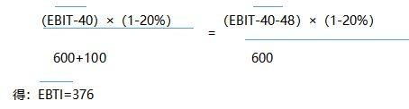 中级会计职称考试《财务管理》经典题解(四)