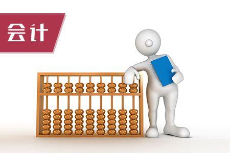 注册会计师cpa考试《会计》强化习题(5)