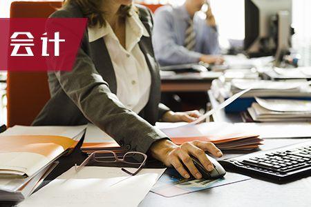 2015年注册会计师《会计》选择题及答案(7)