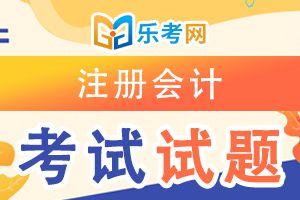 注册会计师cpa考试《会计》练习题(14)