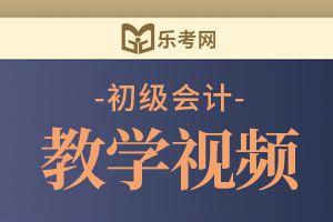2020初级会计职称《经济法基础》精选练习题(13)