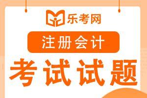 2020年注册会计师考试《经济法》练习题(7)