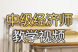 2015年中级经济师《工商管理》精选练习题(5)