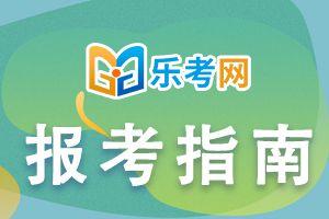 2020年咸阳中级经济师考试事项温馨提示