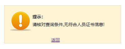 2020年江西中级会计成绩合格单查询入口开通