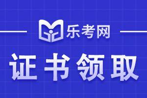 中国期货业协会关于期货从业资格申请程序的公告