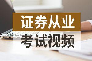 2021年证券从业资格考试报名照片处理工具使用说明
