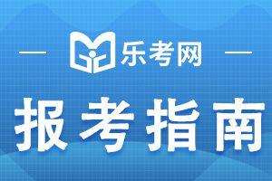 2021年5月证券高级管理人员任职测试类别及科目