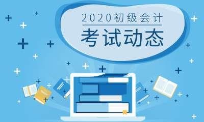 2021初级会计《经济法基础》考前抢分卷三(多选题)
