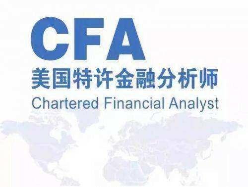 CFA考试通过率变化原因是什么?CFA成绩单怎么解读?
